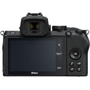 Nikon Z50 + 16-50mm F/3.5-6.3 VR + FTZ-adapter