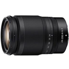 Nikon Z6 II + NIKKOR Z 24-200mm F/4.5-6.3 S