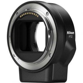 Nikon Z6 II + NIKKOR Z 24-200mm F/4.5-6.3 S + FTZ mount adapter