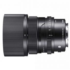 Sigma 65mm F/2 DG DN Contemporary Sony E-mount